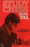 TAL/KOBLENS / STUDY CHESS