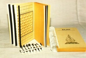 Travel / Postal chess recorder album R-10